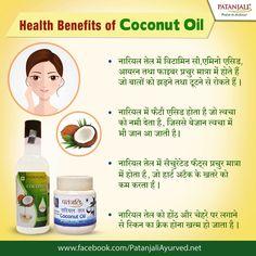 Health benefits of Coconut oil ✅बालों को झड़ने व टूटने से रोके। ✅त्वचा को नमी देता है, जिससे बेजान त्वचा में भी जान आ जाती है। ✅हार्ट अटैक के खतरे को कम करता है। ✅नारियल तेल को होंठ और चेहरे पर लगाने से स्किन का क्रैक होना खत्म हो जाता है। #PatanjaliProducts #CoconutOil #HealthBenefits - Patanjali Products  IMAGES, GIF, ANIMATED GIF, WALLPAPER, STICKER FOR WHATSAPP & FACEBOOK