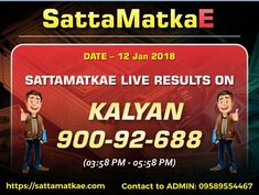 Satta Matka game is one way that people try to make money from money. Get Fastest Satta Matka result, kalyan Matka tips, matka result, satta king, mumbai matka game. Kalyan Panel chart, Mumbai Panel chart and all other Panel charts for free @ https://sattamatkae.com