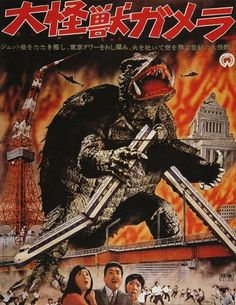 Gamera is literally one of the coolest terrible concepts ever: A Giant turtle that can fly using jets in his shell, breath fire, and serves as the protector of children!