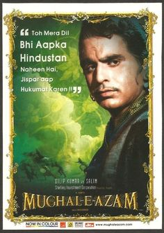 India Bollywood Mughal E Azam re-run promotional cards (3)