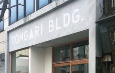 Tongari|TONGARI BLDG