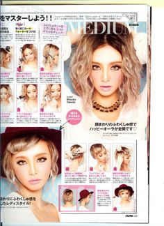 gyaru hairstyle tutorial for medium hairs