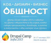 Друпал конференция за трета поредна година в България #drupal #socialevo #друпал #конференция