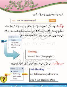 Search Engine Optimization Course in Urdu (Post Settings on Blogs) Class 4 | King Learner