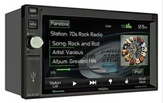 Jensen DMX5020 6.2-Inch TFT Car Stereo 2.0 DIN MultiMedia Mechless Receiver with Built-In Bluetooth and Ext Mic/USB/App Control, No DVD Loader By James Fleming | June 29, 2015 - 9:46 am | Car Video 2 Comments