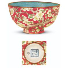 Auctions - S/O Watches,watches Chinese Bowls, Chinese Art, Asian Accessories And Decor, Chinese Figurines, Chinese Patterns, Japanese Porcelain, Chinese Ceramics, Vietnam, Chinese Antiques