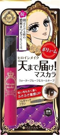 Kiss Me Heroine Make Volume & Curl Mascara S   PinkyParadise