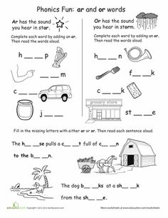 phonics fun ar and or words or ore phonics worksheets phonics phonics activities. Black Bedroom Furniture Sets. Home Design Ideas