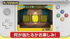 Puzzle & Dragons: Super Mario Bros. Edition Trailer, 3DS, japan