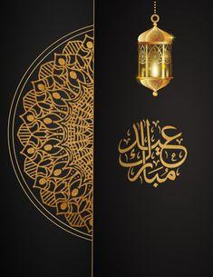 Eid Mubarak Greeting Cards, Eid Cards, Ramadan Greetings, Eid Mubarak Greetings, Eid Stickers, Eid Mubarak Images, Ramadan Kareem Vector, Invert Colors, Diamond Image