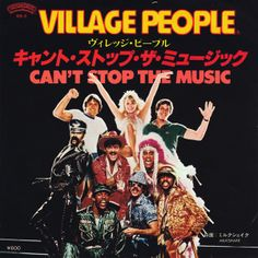 Village People - Can't Stop The Music (Japan)