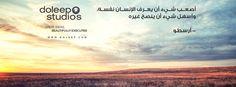 أصعب شيء أن يعرف الإنسان نفسه، وأسهل شيء أن ينصح غيره #business #entrepreneur #fortune #leadership #CEO #achievement #greatideas #quote #vision #foresight #success #quality #motivation #inspiration #inspirationalquotes #domore #dubai#abudhabi #uae www.doleep.com