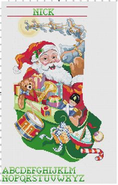 Up Up and Away Christmas Stocking Pattern