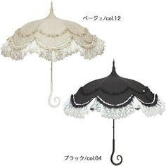 Marchen-blume Parasol