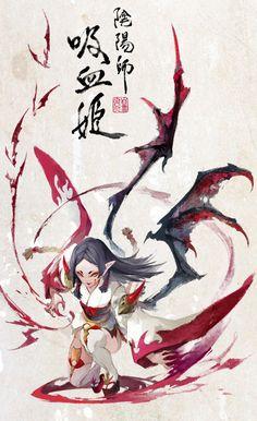 the curious owl Character Concept, Character Art, Concept Art, Manga Art, Anime Art, Bd Art, Onmyoji Game, Art Graphique, Character Design References