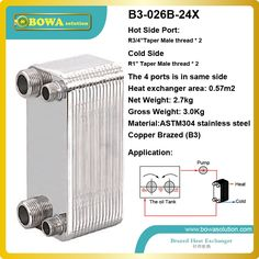 111.34$  Watch here - http://alins6.shopchina.info/go.php?t=32308494939 - 25.6KW(water to water) Copper brazed stainless steel heat exchanger  for boat engine cooling B3-026-24  #buymethat