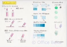 how to use colored pencils | 基本の塗り方。 無断転載、複製しないでね。 | Flickr