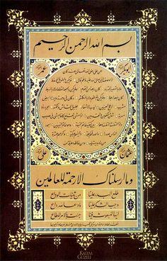 © Turan Sevgili - Hilye-i Şerîf Movie Fast And Furious, Literary Genre, Quran Recitation, Turkish Art, Islamic Art Calligraphy, Islam Quran, Picture Collection, Teaching Art, Art Forms