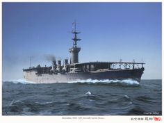 IJN Aircraft Carrier Hosho 1922. #9B (Color)