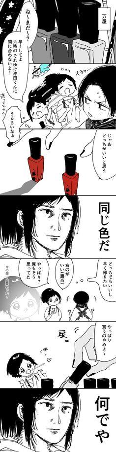 劇画刀剣乱舞 Touken Ranbu, Wonderland, Manga, Illustration, Anime, Poster, Swords, Manga Anime, Manga Comics