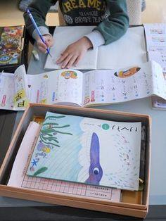 ランドセルと学用品置き場だけでスタートした小学校生活。その後、リビング学習を採用し、親も子どももラクに続けられる仕組みにたどり着いた実例をご紹介します。 School Life, Bullet Journal Inspiration, Kid Spaces, Kids And Parenting, Brave, Kindergarten, Homeschool, Study, Messages