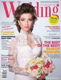 Wedding magazine #4 2014  Wedding magazine #4 2014 / Свадебный журнал Веддинг №1 2014 год.
