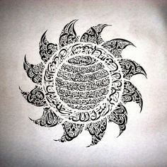 In Arabic calligraphy, the ninety-first surah in the Holy Quran, Ash-Shams, meaning 'the sun', is written exactly once in the Islamic Calligraphy Diwani Jali script to create an abstract stylized sun.