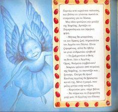 Οι Μικροί Επιστήμονες στο Νηπιαγωγείο...: Πασχαλινές διακοπές και μια ιστορία για την κάθε μέρα που περνά Diy Easter Cards, Books To Read, Reading Books, Education, Blog, Jesus Crucifixion, Blogging, Onderwijs, Reading