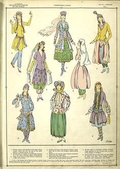 Persian woman's clothing -- from The history of the feminine costume of the world, from the year 5318 B.C. to our century. Paul Louis Victor de Giafferri marquis, 1836- 1926-27 - book published in 1926