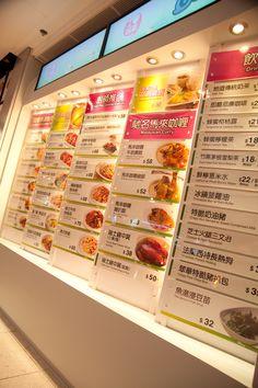 Tsui Wah Eatery in the Hong Kong Int'l Airport by Liquid Interiors - menu board design, fast food, spot lighting, screen monitors