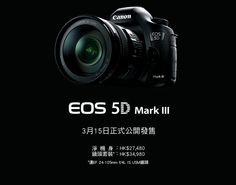 Canon 5D Mark III - $4299.00