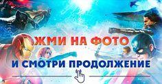 Киномания - фильмы онлайн Comic Books, Comics, Cover, Movie Posters, Film Poster, Popcorn Posters, Comic Book, Blankets, Comic