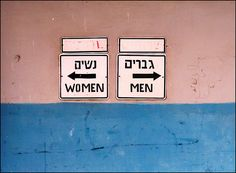 . Israel