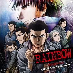 Rainbow - Nisha Rokubō no Shichinin