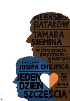 Polish movie poster by Jerzy Flisak Polish Movie Posters, Polish Films, Film Posters, Typography Prints, Typography Poster, Lettering, Graphic Design Illustration, Graphic Design Art, Typography Inspiration