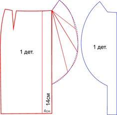 Как смоделировать юбку Перед тем, как приступить к моделированию юбки с воланом, необходимо построить выкройку-основу юбки по меркам. Подробные инструкции по построению юбки по собственным меркам, смотрите в рубрике «Как сшить юбку». Чтобы увеличить,...