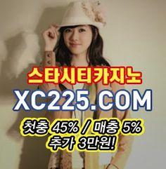 정선 블랙잭 ≪≪ XC225.COM ≫≫ 정선 블랙잭