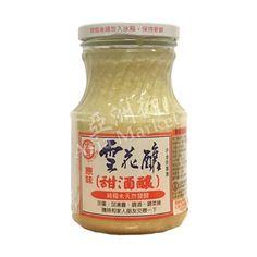 Kimlan natural fermentation of pure glutinous rice online from Asia Market. Inspired from Japanese amazake. Glutinous Rice, Mason Jars, Asian, Pure Products, Natural, Mason Jar, Nature, Glass Jars, Jars