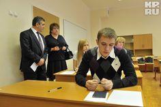 Гдз по казахскому языку за 4 класс издательство атамура