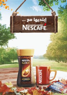 Nescafe, Creative Food, Food Items, Candle Jars, Good Morning, Infographic, Advertising, Tea, Fruit