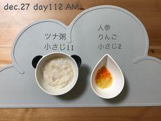 2016.12.27tue 10:17 7倍粥小さじ10+ツナ小さじ1 人参小さじ1+りんご小さじ1