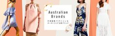 Australian Brands Sale Banner, Web Banner, Banners, Logos Retro, Fashion Banner, Adobe Illustrator, Web Layout, Fashion Graphic, Graphic Design Posters
