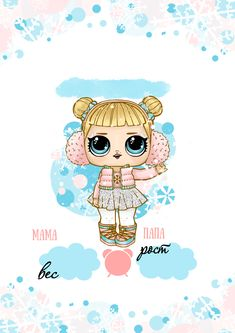 Baby Room Art, Baby Art, Flower Frame, Flower Art, Asian Kids, Baby Album, Artwork Display, Lol Dolls, Stickers