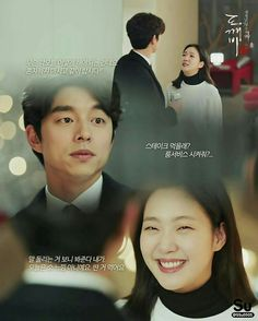 gong yoo dating kim go eun