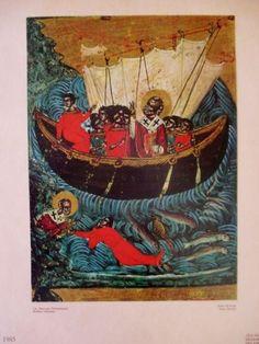Orthodox-Christian-Art-Calendar-1985-Vintage-Possev-Noceb-Framable-Art