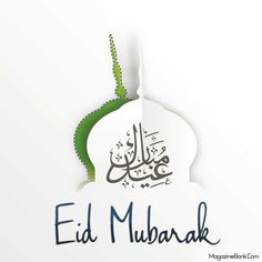 Eid Mubarak Wishes Greeting Images, Photo For Facebook Free Download | SMS Wishes Poetry