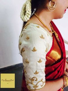 Blouse work on green blouse Simple Blouse Designs, Saree Blouse Neck Designs, Bridal Blouse Designs, Maggam Work Designs, Designer Blouse Patterns, Blouse Models, Sleeve Designs, Indian Designer Wear, Clothes For Women