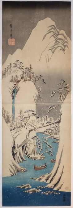 Japanese Woodblock Print: Hiroshige is a master of landscapes and this one is particularly stunning.