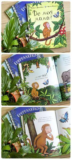 Де моя мама?   Чи зможе метелик допомогти мавпочці знайти її маму? Це не так просто, як може здатися, адже в джунглях багато різних мам. Але метелик прекрасно впорається з цією головоломкою, і після багатьох кумедних помилок маленька мавпочка опиниться в обіймах своєї мами.