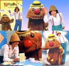 できるかな 1970年から放送された教育番組。ノッポさんとゴン太くんが、身近にあるものを使って工作の楽しさを教える。